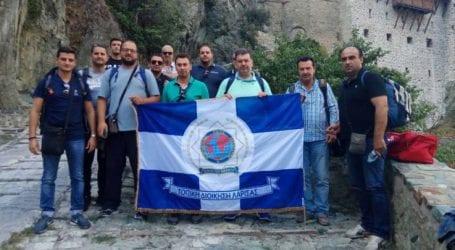 Στο Άγιον Όρος εξέδραμαν Λαρισαίοι αστυνομικοί