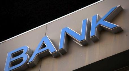 «Διάσωση τραπεζών με έξοδα φορολογουμένων»;