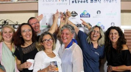 Πλήθος κόσμου στο πρώτο Street BBQ event της Λαρισινής εταιρίας ΙΤΒΙΖ