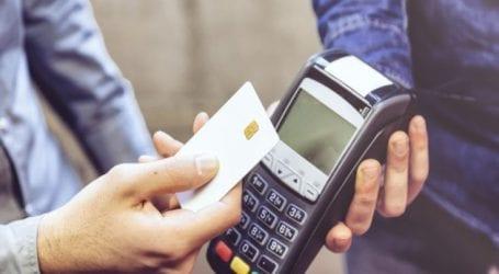 Οι νέες αλλαγές στις ηλεκτρονικές συναλλαγές