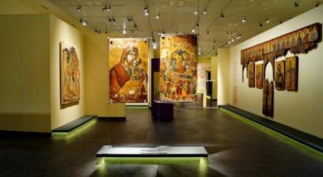 Βράβευση Διαχρονικού Μουσείου Λάρισας στον ευρωπαϊκό διαγωνισμό «Museums in Short 2018»