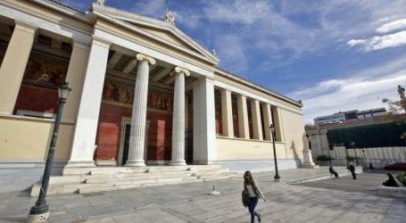 Έκκληση να μην καταργηθούν τα Λατινικά από τις πανελλήνιες