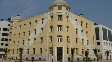 Σε δημόσια διαβούλευση το σχέδιο νόμου για το Πανεπιστήμιο Θεσσαλίας