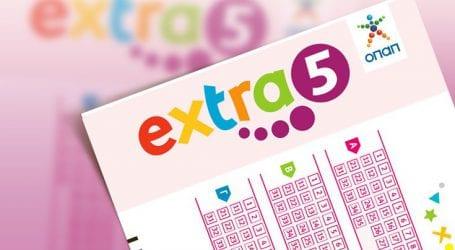Οι κληρώσεις του EXTRA 5