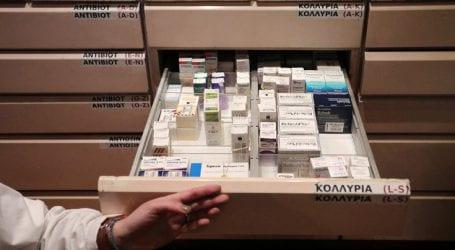 Δωρεάν φάρμακα στους πληγέντες από τις πυρκαγιές μέχρι το τέλος του έτους
