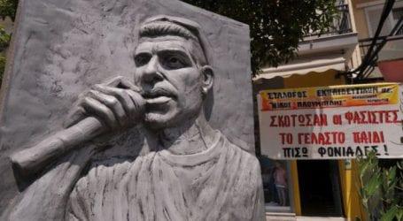 Ο Παύλος Φύσσας δολοφονήθηκε επειδή αρνήθηκε να φοβηθεί