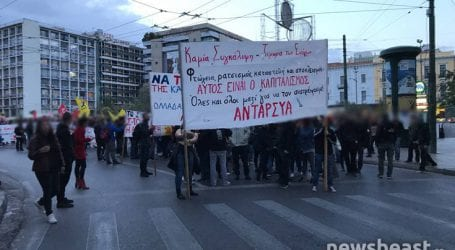 Νέα πορεία στο κέντρο της Αθήνας για τον Ζακ Κωστόπουλο