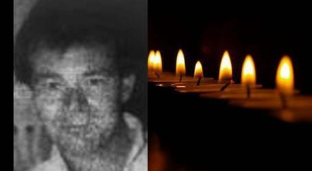 Κηδεύεται 58χρονος Λαρισαίος