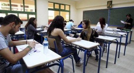 Έτοιμο για 7η χρονιά το Κοινωνικό Φροντιστήριο του δήμου Αθηναίων