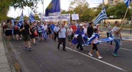 Εκατοντάδες Λαρισαίοι στη διαμαρτυρία της Θεσσαλονίκης για τη Μακεδονία – Τι καταγγέλλουν (φωτό – video)