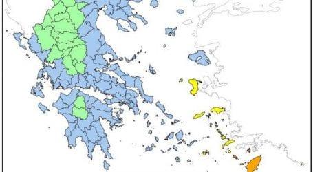 Ποια περιοχή της Ελλάδας αντιμετωπίζει αύριο πολύ υψηλό κίνδυνο πυρκαγιάς