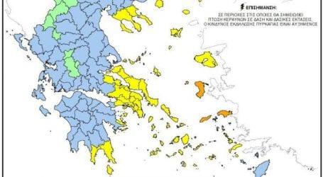 Πολύ αυξημένος αύριο ο κίνδυνος πυρκαγιάς σε μία περιφέρεια της χώρας