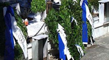 Eτήσιο Μνημόσυνο για τους εκτελεσθέντες πατριώτες στη Γιάννουλη