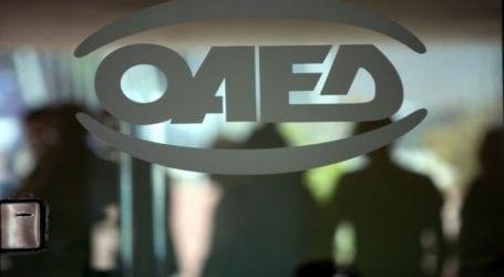 Ξεκινούν οι αιτήσεις για το εποχικό επίδομα του ΟΑΕΔ