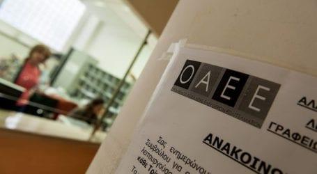 Να επανυπολογιστούν οι οφειλές στον ΟΑΕΕ