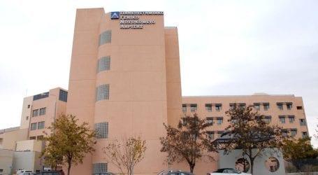 Αγιασμός του Δ.Ι.Ε.Κ. στο Πανεπιστημιακό Νοσοκομείο Λάρισας