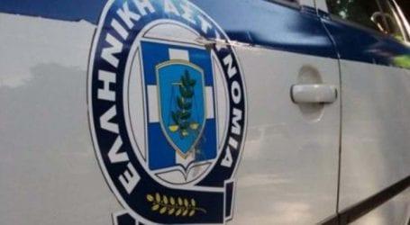 Η Ένωση Αξιωματικών ΕΛ.ΑΣ. Θεσσαλίας συγχαίρει το Α.Τ. Ελασσόνας