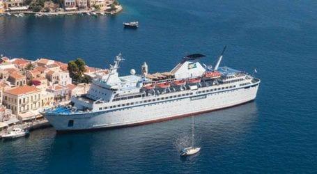 Στο λιμάνι της Θεσσαλονίκης το κρουαζιερόπλοιο «Salamis Filoxenia»