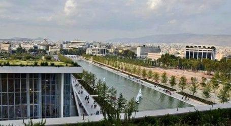 Ευρωπαϊκό Βραβείο Κήπου στο πάρκο του Κέντρου «Σταύρος Νιάρχος»