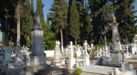 Μνημόσυνο για εκτελεσθέντες πατριώτες στο Παλαιό Κοιμητήριο της Λάρισας