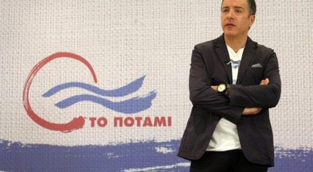 Όλα τα στοιχεία για τα ευρωπαϊκά κονδύλια για το προσφυγικό ζητά το Ποτάμι