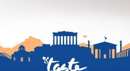 To Taste of Athens αλλάζει ημερομηνία διεξαγωγής