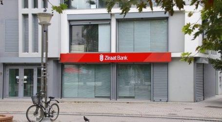 Οι δραστηριότητες της τουρκικής τράπεζας Ziraat στη Θράκη