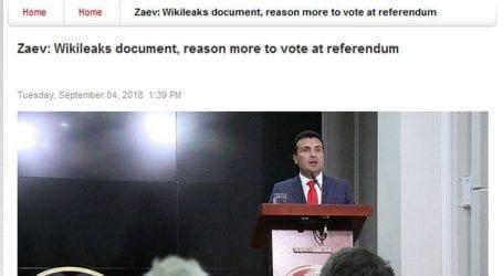 Ένας ακόμη λόγος για να ψηφίσετε στο δημοψήφισμα