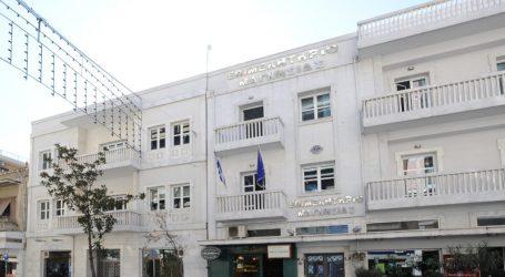 Το Επιμελητήριο Μαγνησίας για τις δημόσιες συμβάσεις