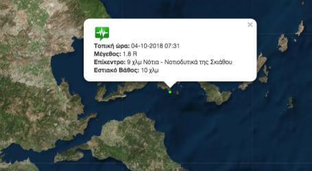 Ασθενής σεισμός στη Σκιάθο [χάρτης]