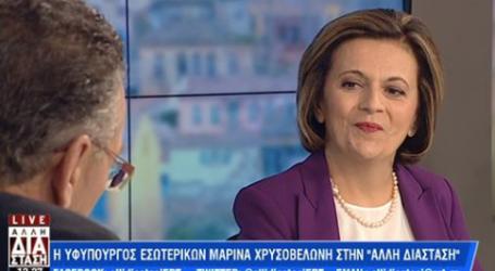 Χρυσοβελώνη: Τσίπρας και Καμμένος θα συναποφασίσουν για το Μακεδονικό