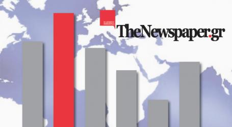 Πρωταγωνιστής της ενημέρωσης αναδεικνύεται το TheNewspaper.gr