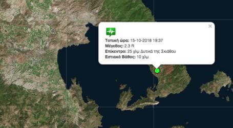Σεισμός στο Ανατολικό Πήλιο [χάρτης]