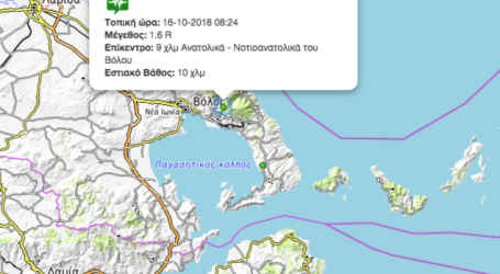 Aσθενής σεισμός στον Άγιο Λαυρέντιο Πηλίου [χάρτης]