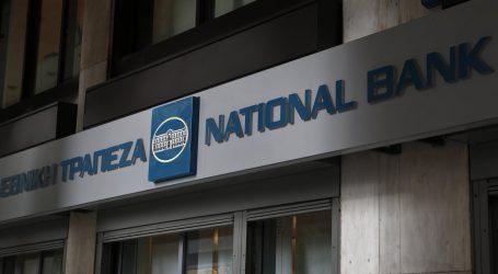 Λουκέτο σε υποκατάστημα της Εθνικής Τράπεζας στον Βόλο