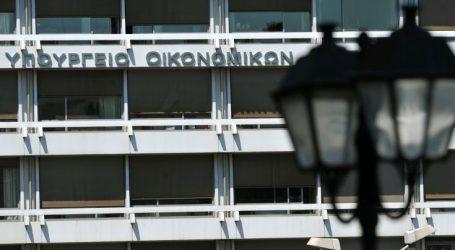 Ποσό 812,5 εκατ. ευρώ αντλήθηκε σε δημοπρασία εντόκων γραμματίων