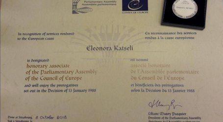 Επίτιμο μέλος της Κ.Σ. του Συμβουλίου της Ευρώπης η Νόρα Κατσέλη