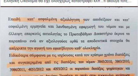«Πόλεμος» υπουργείου Εργασίας και Γεωργιάδη για την έφεση του ΕΦΚΑ
