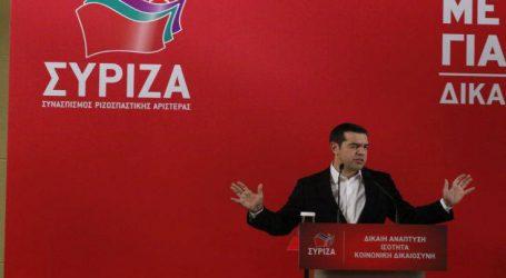 Οι αυτοδιοικητικές εκλογές στο επίκεντρο του Πολιτικού Συμβουλίου του ΣΥΡΙΖΑ