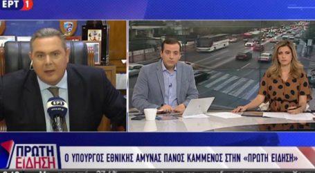 Ο πρωθυπουργός ξέρει το plan B για το Σκοπιανό