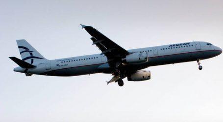 Οι κινητήρες που διάλεξε η Aegean για 62 αεροσκάφη Airbus νέας γενιάς