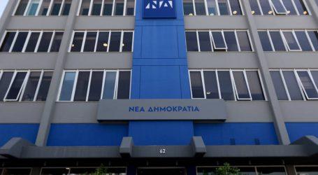 """«Ο ΣΥΡΙΖΑ στηλιτεύει το """"παλαιό πολιτικό σύστημα"""" και υιοθετεί τις χειρότερες πρακτικές του»"""