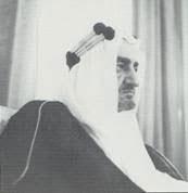 Ο βασιλιάς Φαϊζάλ, το 1965. Εμφανιζόταν ως βασιλιάς όλου του ισλαμικού κόσμου