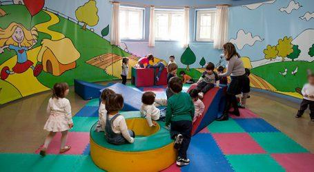 Μεγάλη αναστάτωση σε Νηπιαγωγείο στην Ελασσόνα μετά την είσοδο εξωσχολικού άγνωστου άνδρα