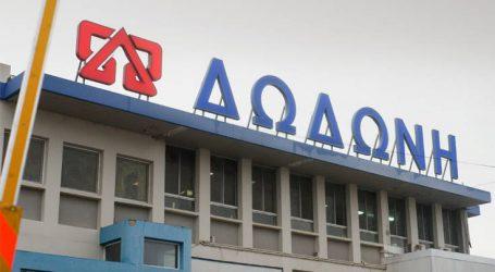 Διαψεύδει η γαλακτοβιομηχανία Δωδώνη τα περί εξαγοράς της