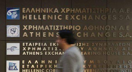 Πτωτικά κινούνται οι τιμές των μετοχών στο άνοιγμα του Χρηματιστηρίου Αθηνών