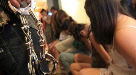 «Περπατώντας στην ελευθερία» για τα θύματα εμπορίας ανθρώπων