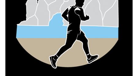 Skiathos Trail Run τη Κυριακή