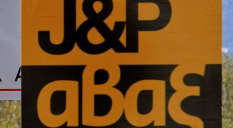 Υπό καθεστώς διαχείρισης τίθεται η κατασκευαστική J&P