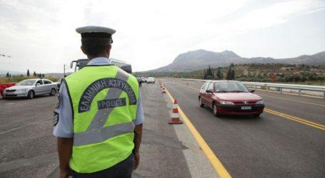 Κλείνει τη νύχτα η εθνική οδός στο ύψος της Πιερίας